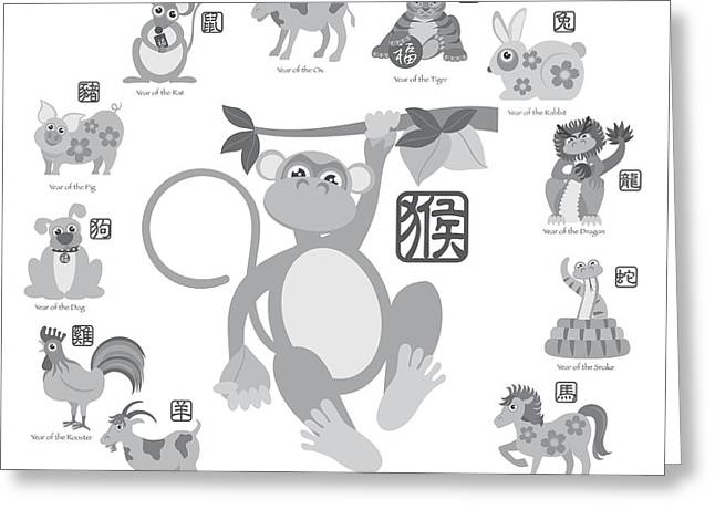 Year Of The Monkey Greeting Cards - Chinese New Year Monkey with Twelve Zodiacs Illustration Greeting Card by JPLDesigns