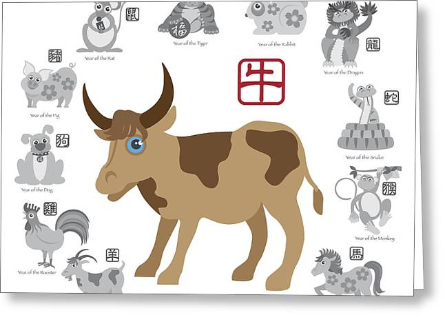 The Tiger Greeting Cards - Chinese New Year Ox Color with Twelve Zodiacs Illustration Greeting Card by JPLDesigns