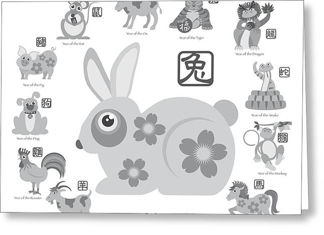 Year Of The Monkey Greeting Cards - Chinese New Year Rabbit with Twelve Zodiacs Illustration Greeting Card by JPLDesigns