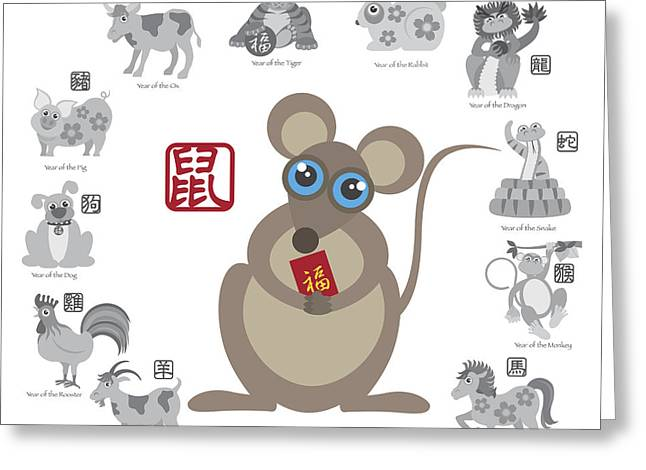 Year Of The Monkey Greeting Cards - Chinese New Year Rat Color with Twelve Zodiacs Illustration Greeting Card by JPLDesigns