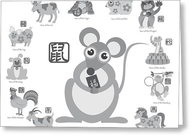 Year Of The Monkey Greeting Cards - Chinese New Year Rat with Twelve Zodiacs Illustration Greeting Card by JPLDesigns
