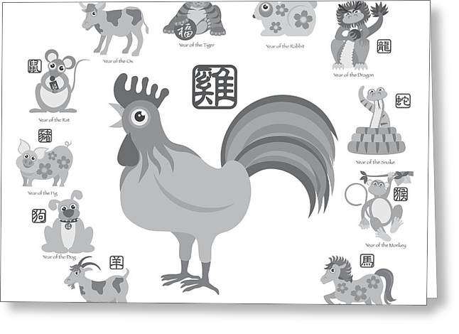 Year Of The Monkey Greeting Cards - Chinese New Year Rooster with Twelve Zodiacs Illustration Greeting Card by JPLDesigns
