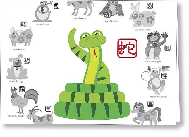 Year Of The Monkey Greeting Cards - Chinese New Year Snake Color with Twelve Zodiacs Illustration Greeting Card by JPLDesigns