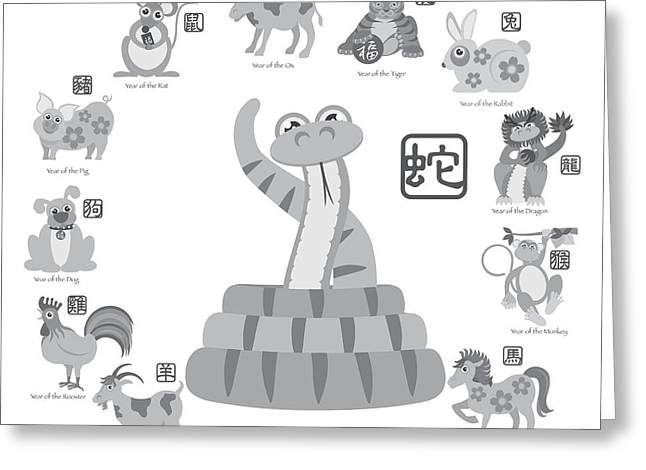 Year Of The Monkey Greeting Cards - Chinese New Year Snake with Twelve Zodiacs Illustration Greeting Card by JPLDesigns
