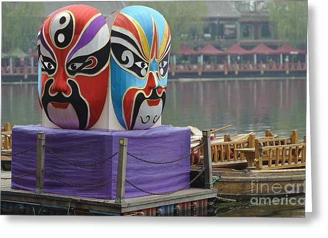 Ying Greeting Cards - Chinese Opera Mask Greeting Card by John Shaw