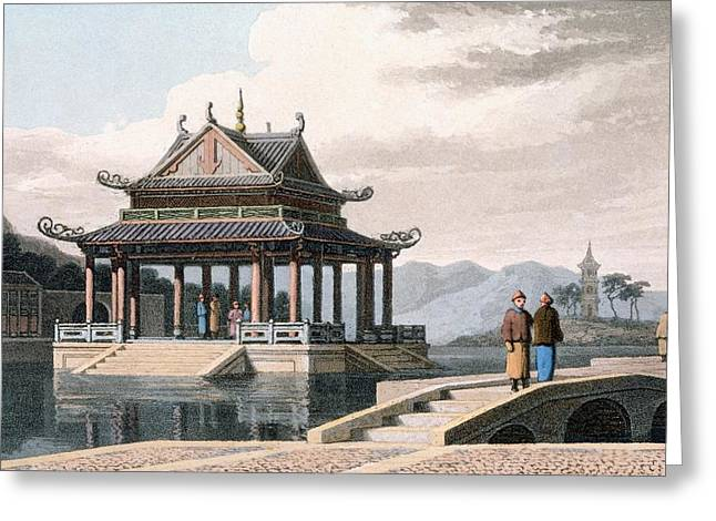 East China Greeting Cards - Chinese Pavilion, 1810 Greeting Card by Thomas & William Daniell