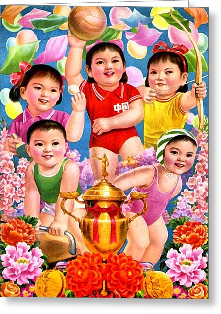 New Year Greeting Cards - Chinese Print Greeting Card by Victor Gladkiy