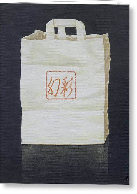 Brown Paper Bag Greeting Cards - Chinese Takeaway, 2004 Acrylic On Paper Greeting Card by Lincoln Seligman