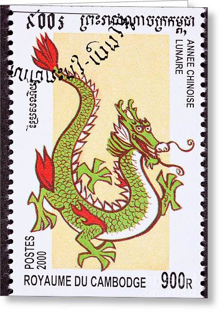 Mythical Series Greeting Cards - Chinese Year of the Dragon 2000  Greeting Card by Jim Pruitt