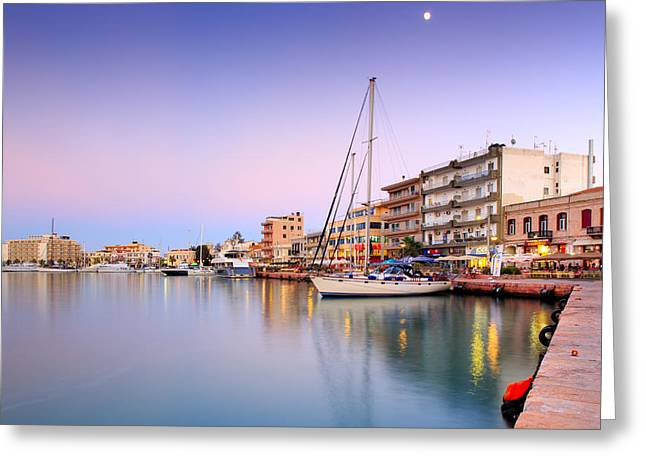 Plaka Greeting Cards - Chios Harbor  Greeting Card by Emmanuel Panagiotakis