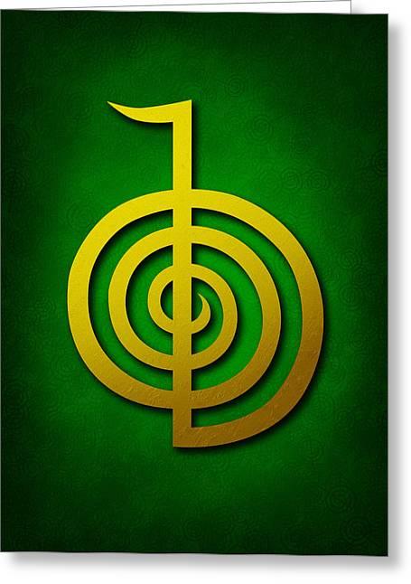 Inner Self Greeting Cards - Cho Ku Rei - golden yellow on green Reiki Usui symbol Greeting Card by Cristina-Velina Ion