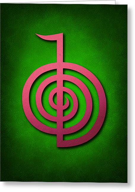 Inner Self Greeting Cards - Cho Ku Rei - pink on green Reiki Usui symbol Greeting Card by Cristina-Velina Ion