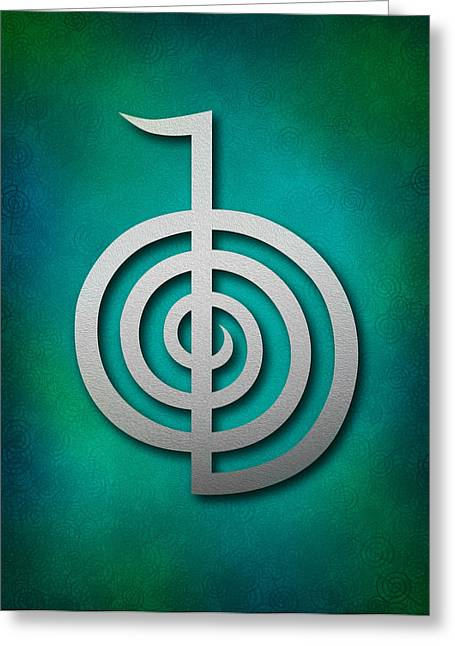 Inner Self Greeting Cards - Cho Ku Rei - silver on blue and green Reiki Usui symbol Greeting Card by Cristina-Velina Ion
