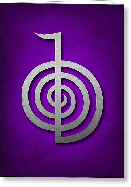 Inner Self Greeting Cards - Cho Ku Rei - silver on violet Reiki Usui symbol Greeting Card by Cristina-Velina Ion
