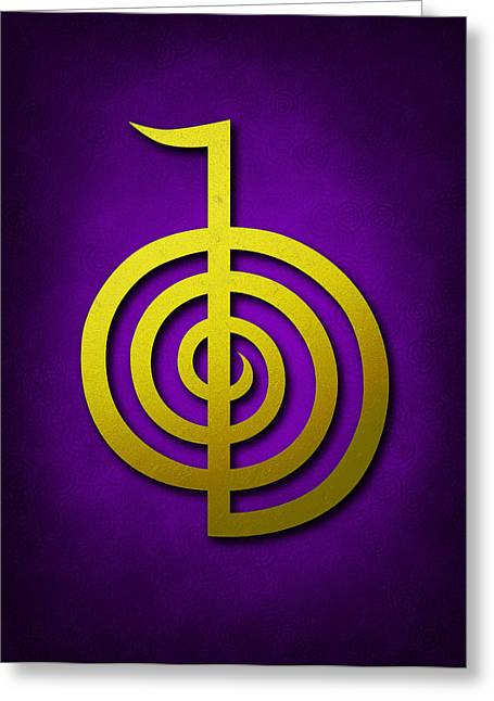 Inner Self Greeting Cards - Cho Ku Rei - yellow on violet Reiki Usui symbol Greeting Card by Cristina-Velina Ion