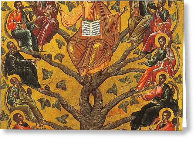 Christ and the Apostles Greeting Card by Unknown