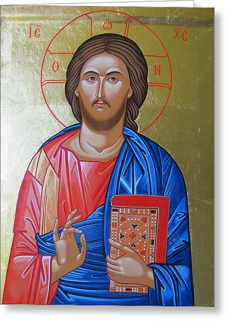 Christ Blessing Greeting Card by Andreea Ioana Bagiu