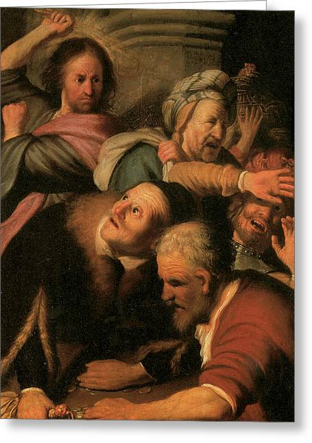 God Money Greeting Cards - Christ Driving the Money-Changers from the Temple Greeting Card by Rembrandt