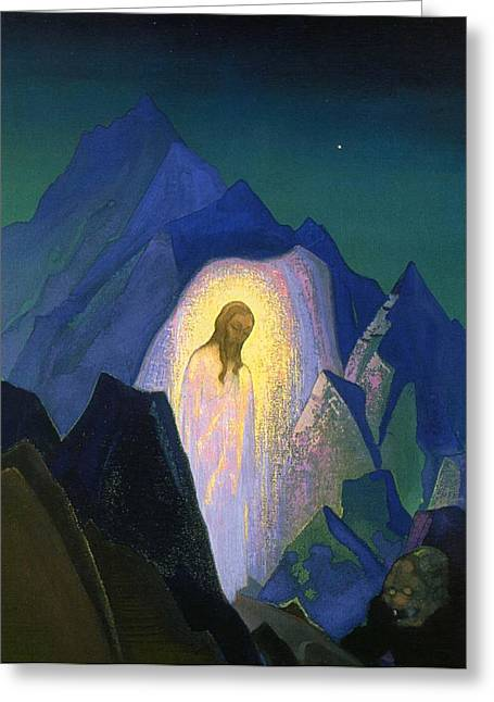 Recently Sold -  - Nicholas Greeting Cards - Christ in desert Greeting Card by Nicholas Roerich