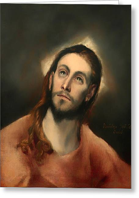 Religious Artwork Paintings Greeting Cards - Christ in Prayer Greeting Card by El Greco