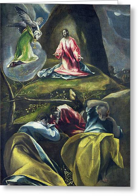 Chalice Greeting Cards - Christ in the Garden of Olives Greeting Card by El Greco
