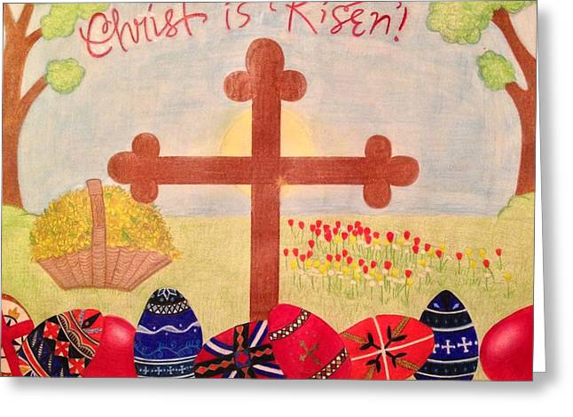 Orthodox Drawings Greeting Cards - Christ is Risen Pascha / Easter Greeting Card by Eleni Pessemier