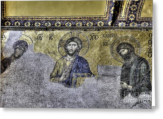 Byzantine Greeting Cards - Christ Mosaic Greeting Card by Emily Enz