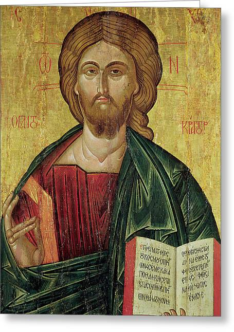 Gospel Greeting Cards - Christ Pantocrator Greeting Card by Bulgarian School