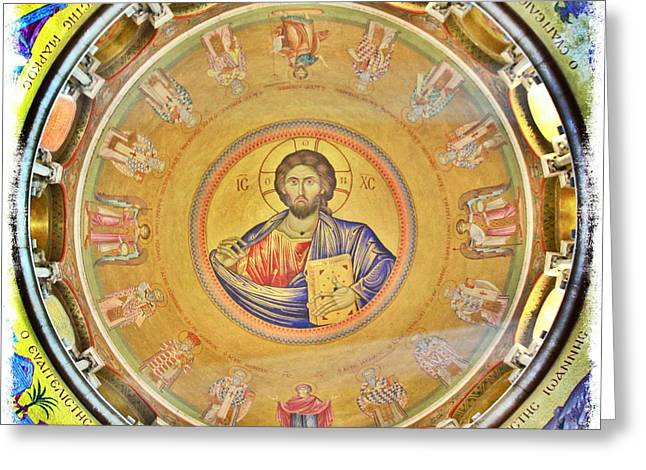 Patriarch Greeting Cards - Christ Pantocrator -- Church of the Holy Sepulchre Greeting Card by Stephen Stookey