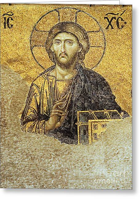 Pantocrator Greeting Cards - Christ Pantocrator-Detail of Deesis Mosaic Hagia Sophia-Judgement Day Greeting Card by Urft Valley Art