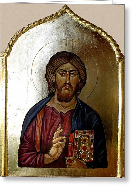 Jesus Christ Icon Greeting Cards - Christ Pantocrator Greeting Card by Filip Mihail