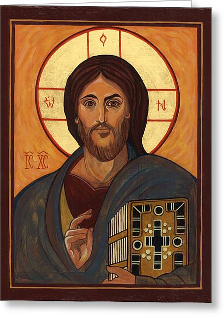 Pantocrator Greeting Cards - Christ Pantocrator Greeting Card by Gail Schimberg