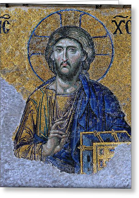 Hagia Sophia Greeting Cards - Christ Pantocrator -- Hagia Sophia Greeting Card by Stephen Stookey