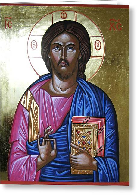 Icon Byzantine Greeting Cards - Christ Pantocrator Icon Greeting Card by Peter Murphy
