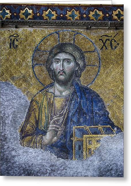 Byzantine Greeting Cards - Christ Pantocrator III Greeting Card by Stephen Stookey