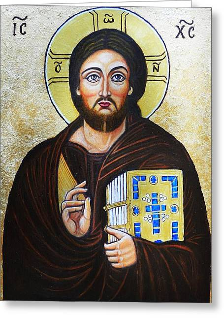 Christ Pantocrator Greeting Card by Ion vincent DAnu