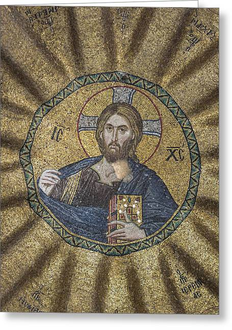 Christ Pantocrator Surrounded By The Prophets Of The Old Testament 2 Greeting Card by Ayhan Altun