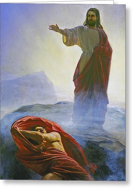 Christ Rebuking Satan Greeting Card by Carl Bloch