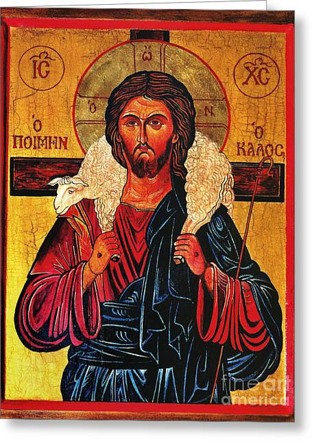 Gospel Greeting Cards - Christ the Good Shepherd Icon Greeting Card by Ryszard Sleczka