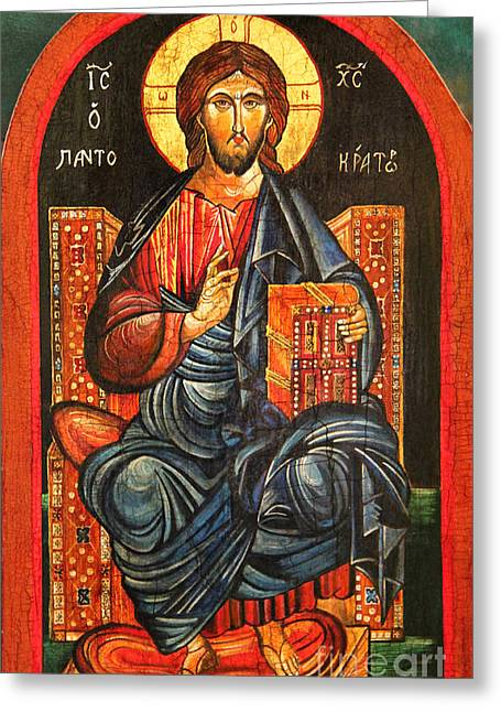 Holy Trinity Icon Greeting Cards - Christ The Pantocrator Icon III Greeting Card by Ryszard Sleczka
