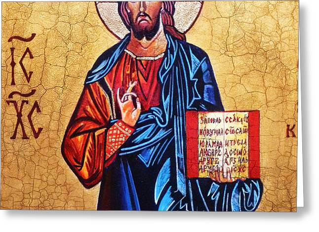 Christ the Pantocrator Greeting Card by Ryszard Sleczka