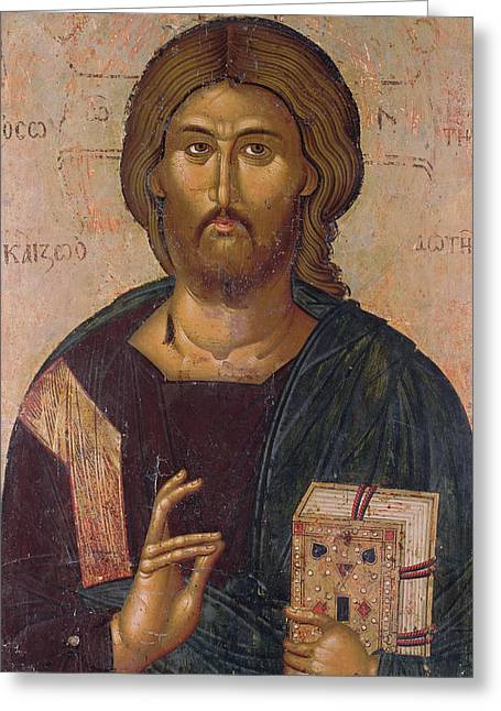 Icon Byzantine Paintings Greeting Cards - Christ the Redeemer Greeting Card by Byzantine School