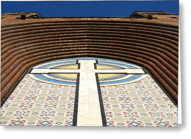 Forgiveness Greeting Cards - Christianity Cathedral Dome Greeting Card by Aleksey Tugolukov