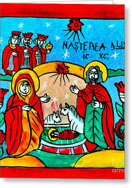 Hand-painted Icons Greeting Cards - Christmas Icon Religious Naive Folk Art Nativity  Greeting Card by Daliana Pacuraru