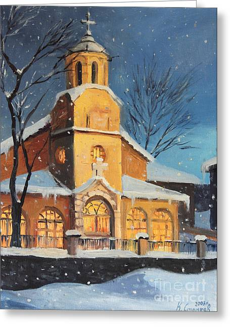 Snowy Night Night Greeting Cards - Christmas Magic in the Mountain Greeting Card by Kiril Stanchev
