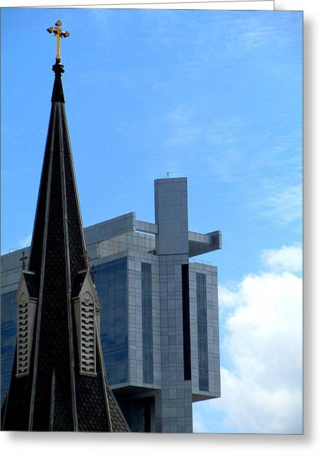 Uptown Rooftop Greeting Cards - Church And State Greeting Card by Randall Weidner