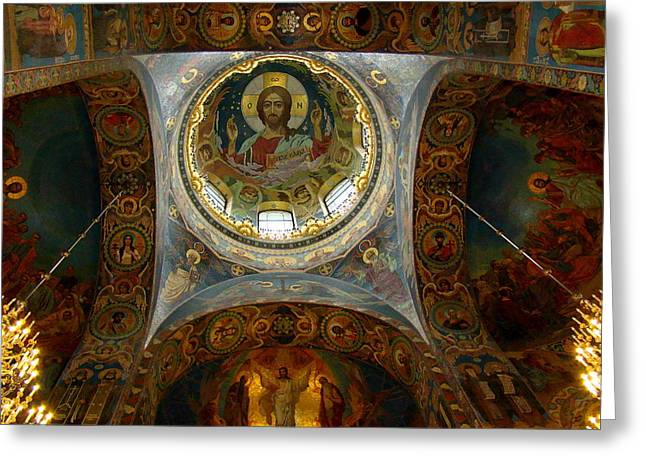 Church On Spilled Blood Greeting Cards - Church Artwork in St. Petersburg Russia Greeting Card by Richard Rosenshein