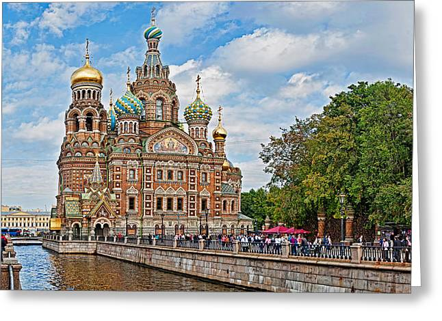 Onion Dome Greeting Cards - Church In A City, Church Of The Savior Greeting Card by Panoramic Images