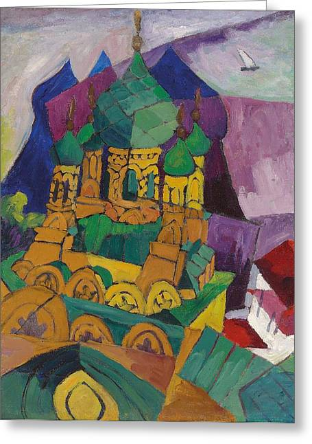 Green Geometry Art Greeting Cards - Church in Alupka Greeting Card by Aristarkh Vasilievic Lentulov