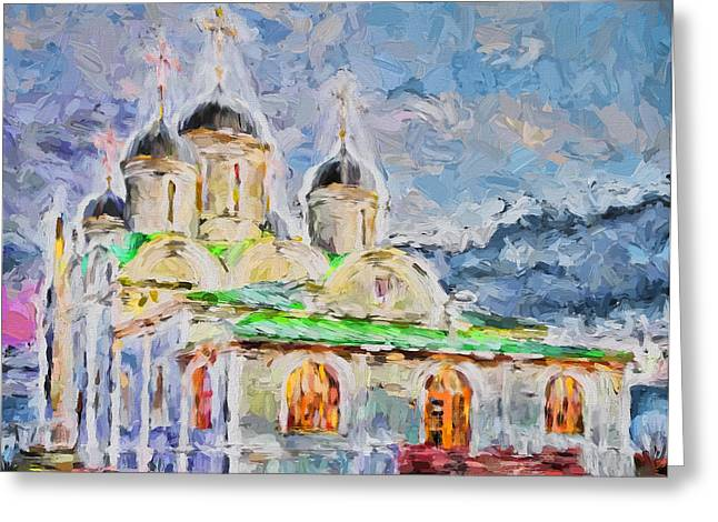 Jesus Christ Icon Digital Greeting Cards - Church in Colours Greeting Card by Yury Malkov
